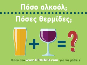 DRINK IQ_BANNER 2