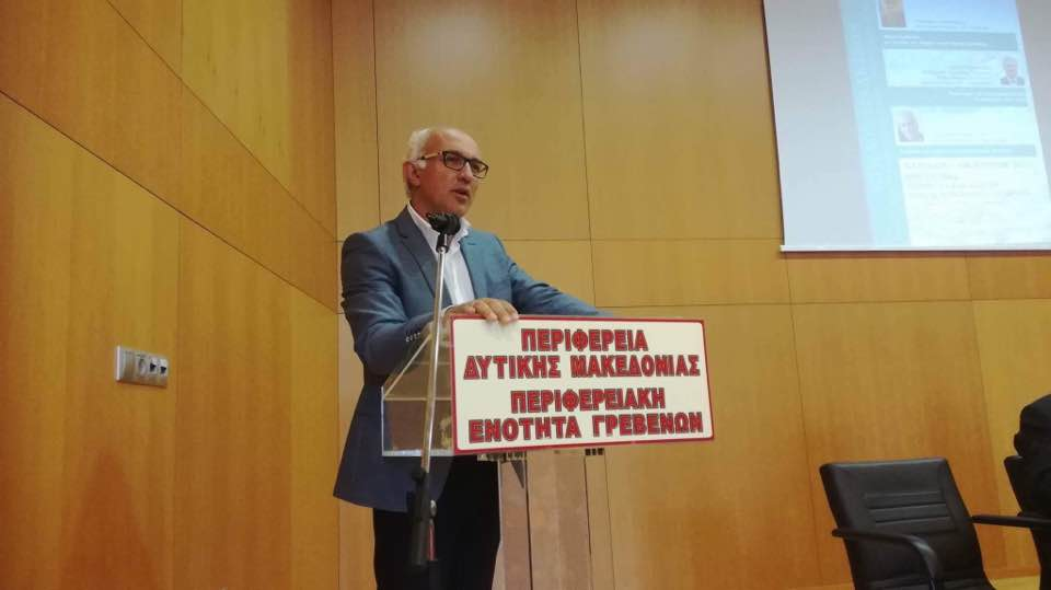 Στην ημερίδα των ενεργών πολιτών Δυτ. Μακεδονίας ο Δήμαρχος Δεσκάτης