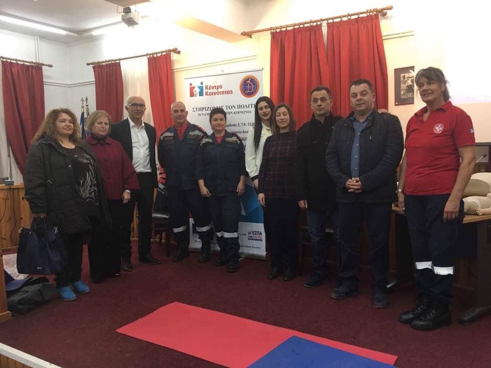 Ολοκληρώθηκαν οι εργασίες του προγράμματος Α΄ Βοηθειών  που πραγματοποίησε ο Δήμος Δεσκάτης