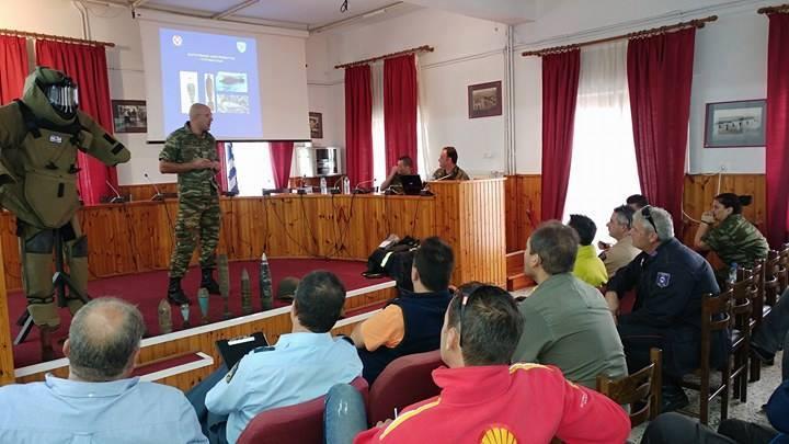 Ενημέρωση περί ανευρεθέντων πυρομαχικών στο Δήμο Δεσκάτης