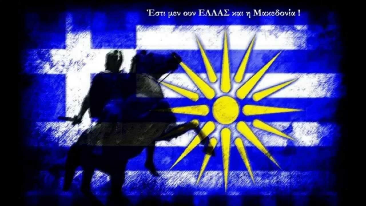 Ψήφισμα του Δημοτικού Συμβουλίου Δεσκάτης για την ακύρωση της συμφωνίας των Πρεσπών μεταξύ των Υπουργών Εξωτερικών  Ελλάδος και Σκοπίων