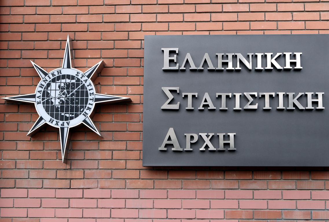 Πρόσκληση εκδήλωσης ενδιαφέροντος για συμμετοχή στις διενεργούμενες από την ελληνική στατιστική αρχή έρευνες