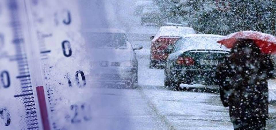Ανακοίνωση για την ώρα έναρξης των σχολείων του Δήμου Δεσκάτης στις 18/12/2018