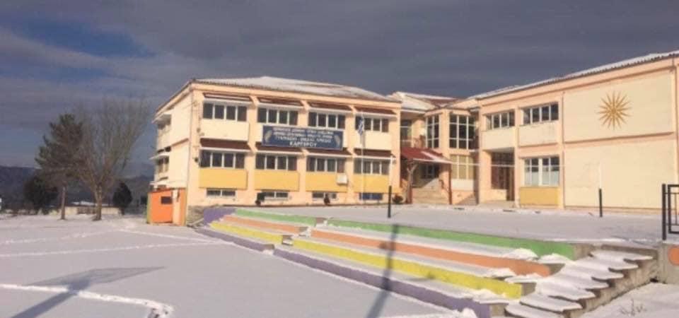Στις 09:00 θα ξεκινήσουν την Τετάρτη 16/01/2019 τα σχολεία του Δήμου Δεσκάτης