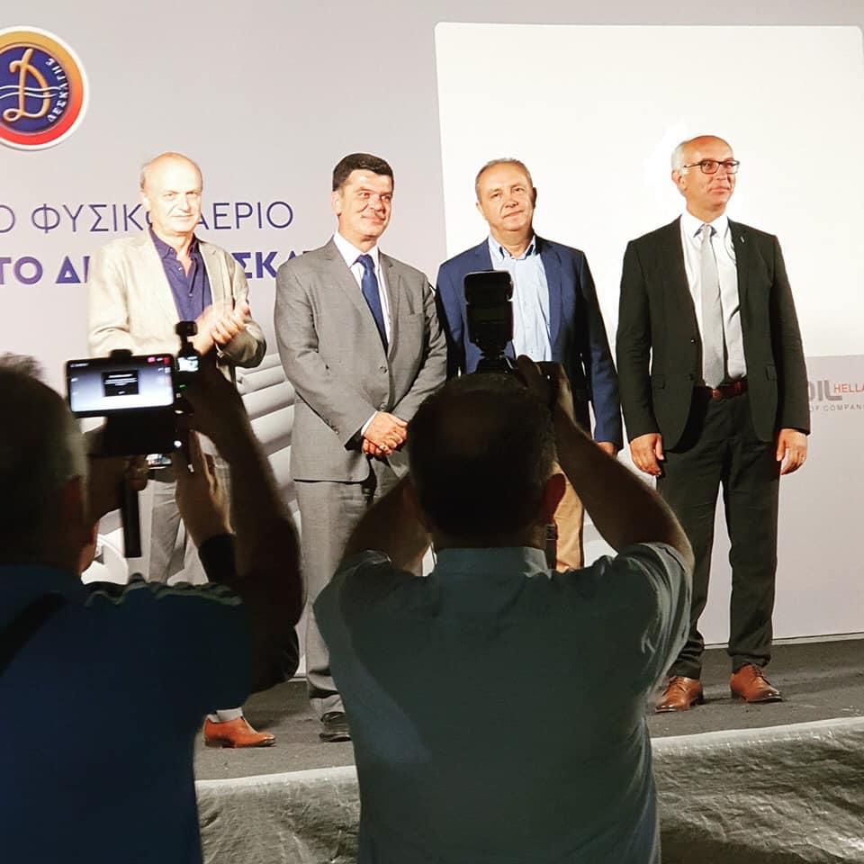Τελετή έναρξης εργασιών κατασκευής διανομής φυσικού αερίου στο Δήμο Δεσκάτης