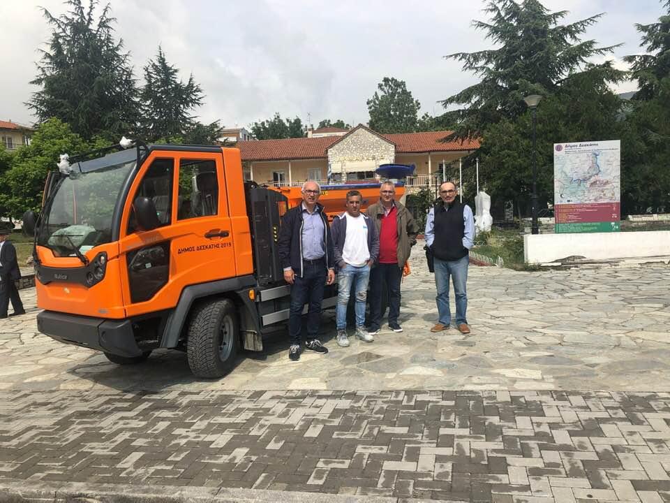Ο Δήμος Δεσκάτης παρέλαβε το πολυμηχάνημα 4Χ4 μέσω του προγράμματος Φιλόδημος