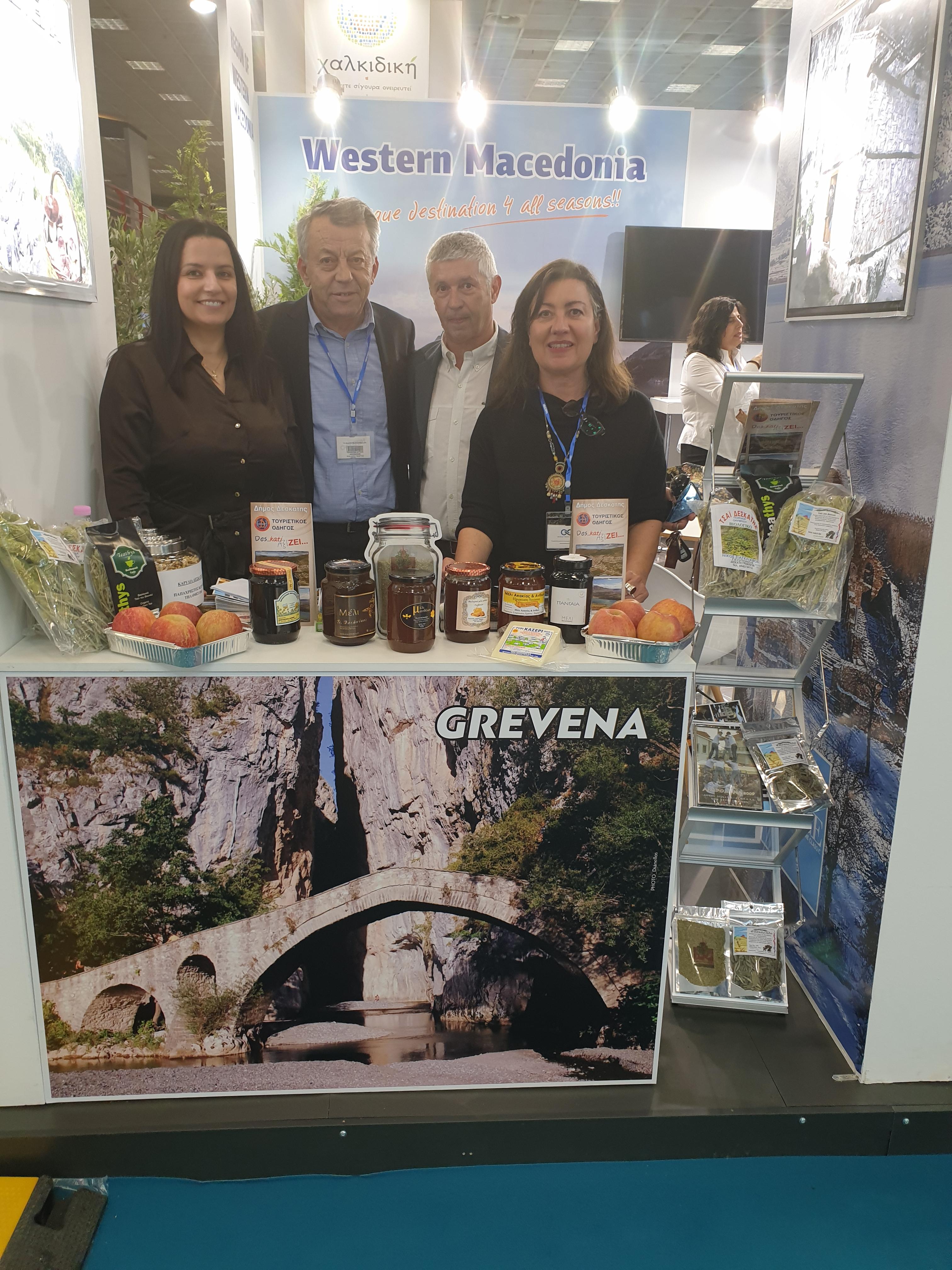 Ο Δήμος Δεσκάτης  συμμετείχε στην έκθεση Philoxenia 2019