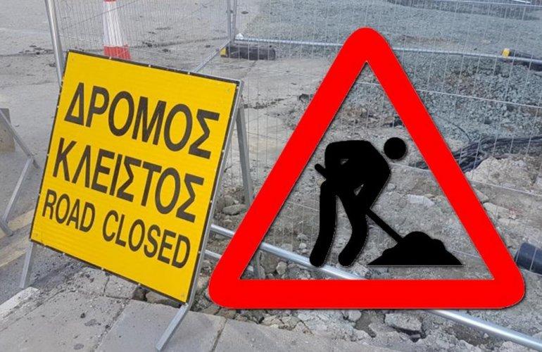 Απαγόρευση κυκλοφορίας λόγω εργασιών στο δίκτυο ύδρευσης Δεσκάτης.