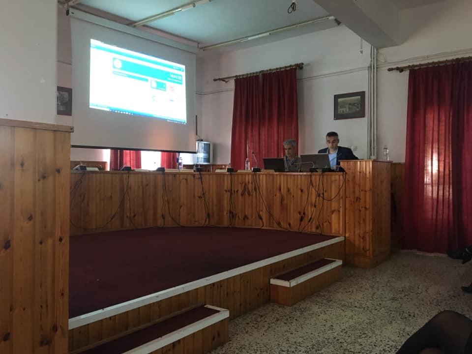 Εκπαίδευση Στελεχών Του Δήμου Δεσκάτης στο Πληροφοριακό Σύστημα Ιριδα