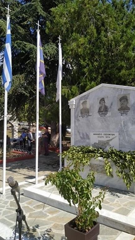 Επιμνημόσυνη Δέηση Πεσόντων στην Κύπρο