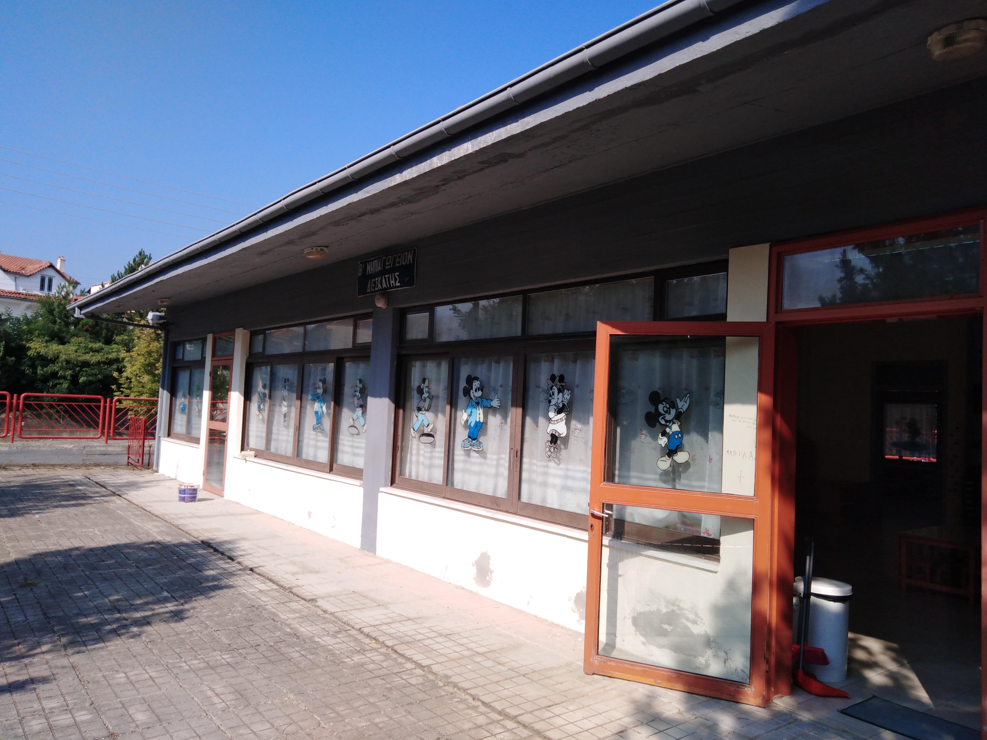 Εντατικές εργασίες προετοιμασίας στα σχολικά κτήρια στο Δήμο Δεσκάτης