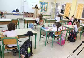 Aνακοίνωση για τον Αγιασμό στα σχολεία στο Δήμο Δεσκάτης