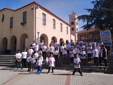 O Δήμος Δεσκάτης συμμετείχε στην 18η Πανελλήνια Λαμπαδηδρομία Εθελοντών Αιμοδοτών Ελλάδας