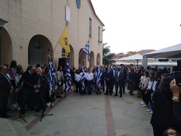 Εορτασμός της 108ης Επετείου Απελευθέρωσης Πόλης Δεσκάτης