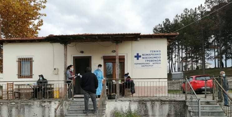 Πραγματοποιήθηκαν rapid test στην έδρα της Δημοτικής Ενότητας Χασίων του Δήμου Δεσκάτης στο Καρπερό στις 19/11/2020