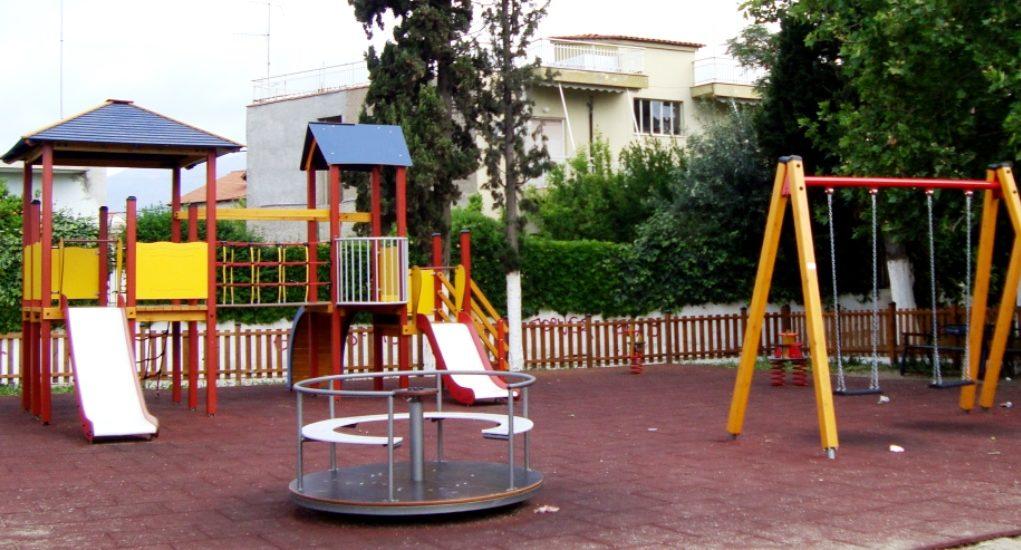Λειτουργία των Παιδικών Χαρών