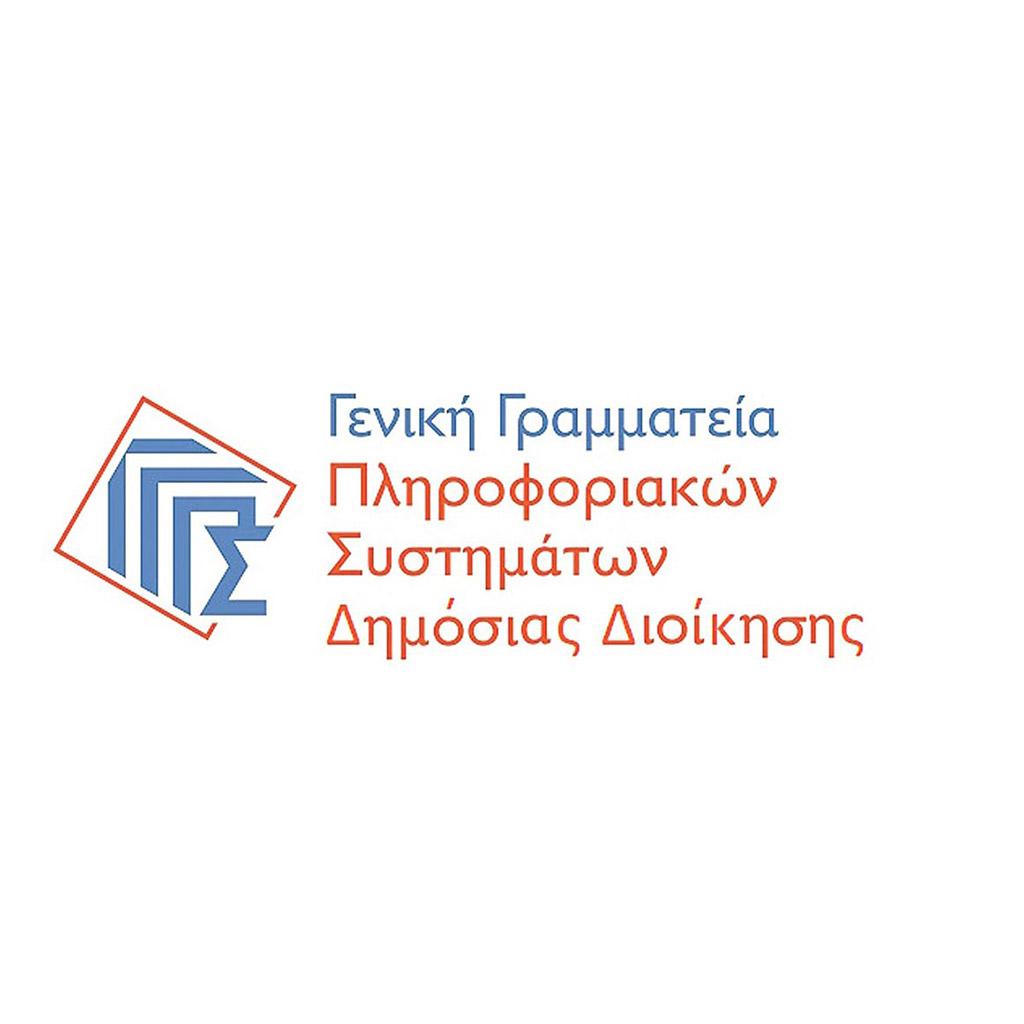 Μη διαθεσιμότητα των ηλεκτρονικών υπηρεσιών της ΓΓΠΣΔΔ, λόγω αναβάθμισης των πληροφοριακών συστημάτων της.